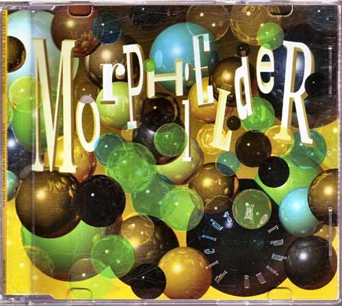 Ohrwürmer - Morphielder - Morphing fields