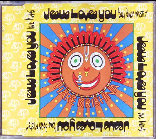 Jesus Loves You - Bow Down Mister - Maxi-CD
