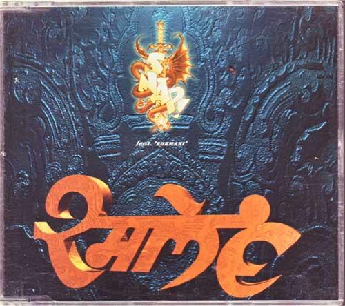 Maxi-CD - Snap Feat. Rukmani - Rame