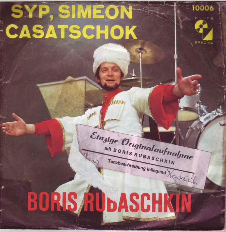 7 Zoll Single mir Boris Rubaschkin