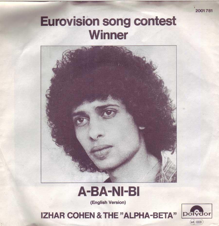 """7"""" Zoll Single von Izhar Cohen"""