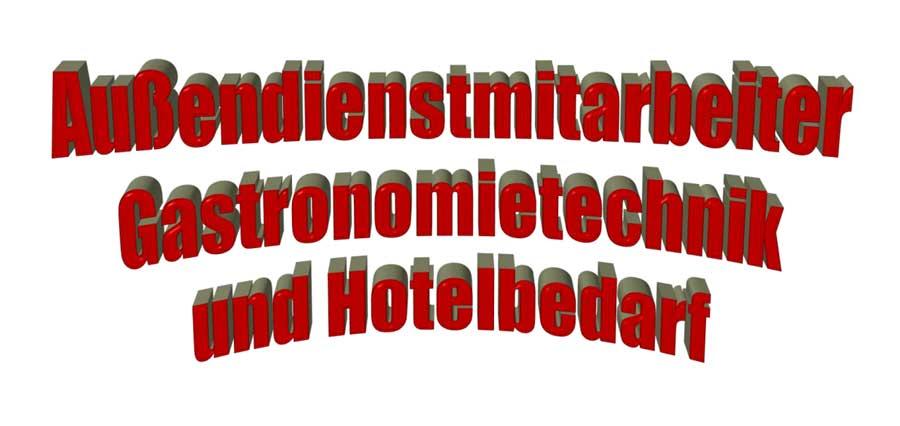 Onlinebewerbung Gastronomietechnik Hotelbedarf